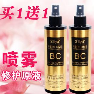 头发营养液喷雾免洗护发素修复干枯改善毛躁补水烫染受损护发精油