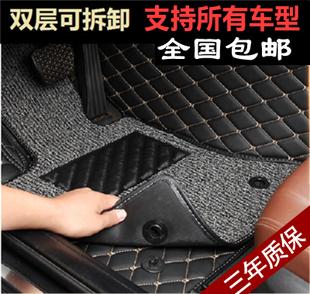 全包围汽车脚垫地毯式专用皮革车垫19坐垫crv小车2020款20全套新7