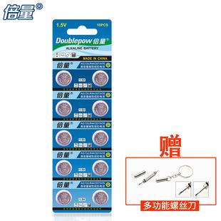 【第二件半價】 AG13紐扣電池10粒裝