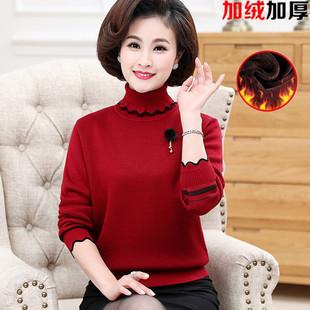 中老年大码冬装女装加绒40-50-60岁针织打底上衣加厚保暖妈妈毛衣