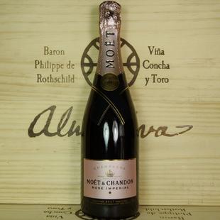 法國香槟酩悅桃紅香槟Champagne Moet Brut Rose進口葡萄酒送禮盒