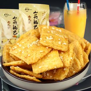 奇乐士老北京山药锅巴132g香辣味膨化脆酥香休闲零食薯片包邮