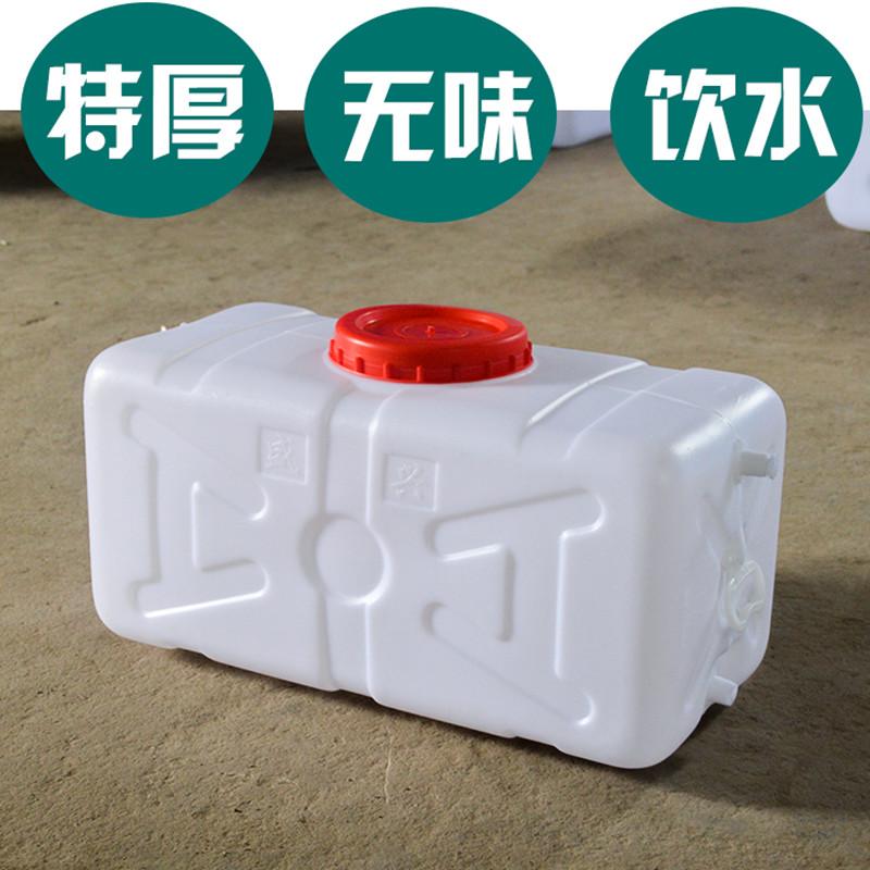 加厚塑料桶带盖 螺旋盖哪个牌子好