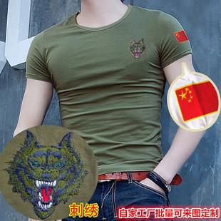 男短袖纯棉T恤青年修身中国旗野战军衣服队服迷彩v领打底衫特种兵