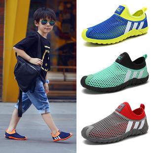 夏天男童网鞋儿童镂空单网鞋子透气网面中大童男孩2019新款夏季鞋