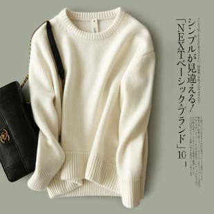 2018新款秋冬韩版学生低领打底针织衫加厚白色圆领毛衣女宽松短款