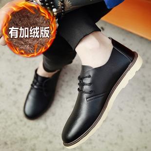SY1男鞋运动健步休闲休闲风帆新款加绒亮片皮鞋轻质款冬脚蹬潮流