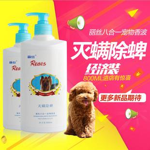 狗狗沐浴露泰迪金毛萨摩耶比熊宠物用品猫咪幼犬洗澡香波杀菌除臭