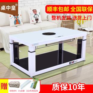 桌中皇取暖茶几升降电暖桌烤火桌家用长方形电炉多功能取暖桌茶几