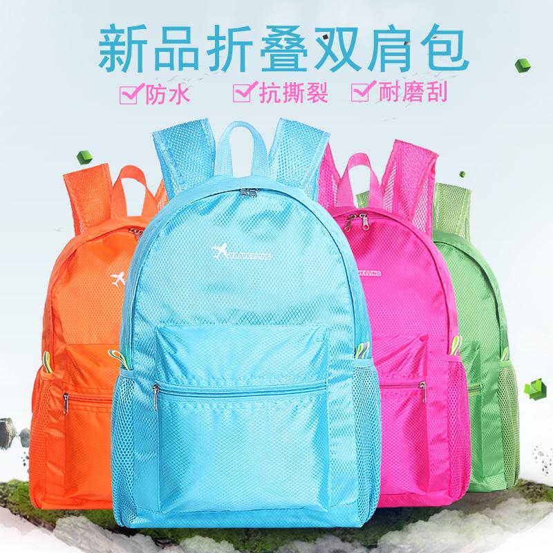 韩版旅行双肩包女可折叠皮肤包大容量防水学生背包超轻书包户外包