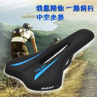 giant/捷安特3147自行车硅胶坐垫山地车公路车座 鞍座 骑行配件