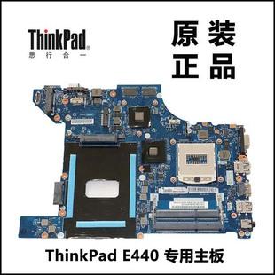 联想IBM THINKPAD E420 E530 E520 E431 E430 E440 E540 独显主板
