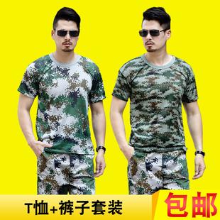 短袖迷彩服套装夏季耐磨男女通用作训T恤工作劳保学生军训特种兵