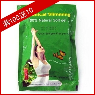 OTHER  Botanical Slimming MEIZITANG купить