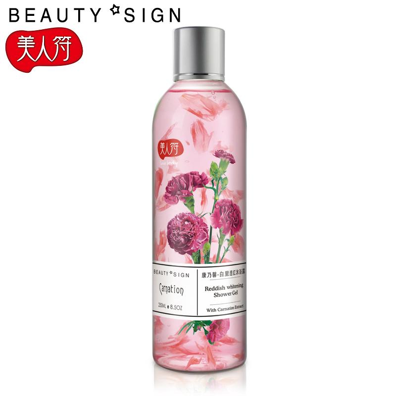 Beauty sign 250ml