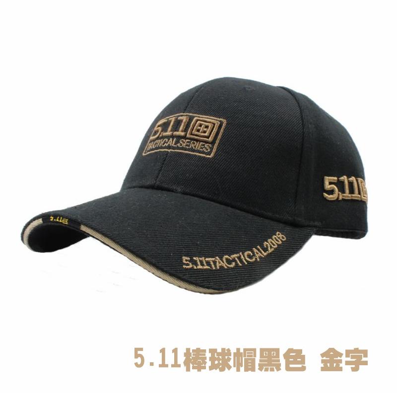 Шапки и кепки для туризма и кемпинга   511 5.11