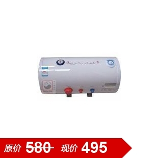 Электрический водонагреватель Brand new authentic electric water heater 30L велосипед focus raven rookie 26r 2014