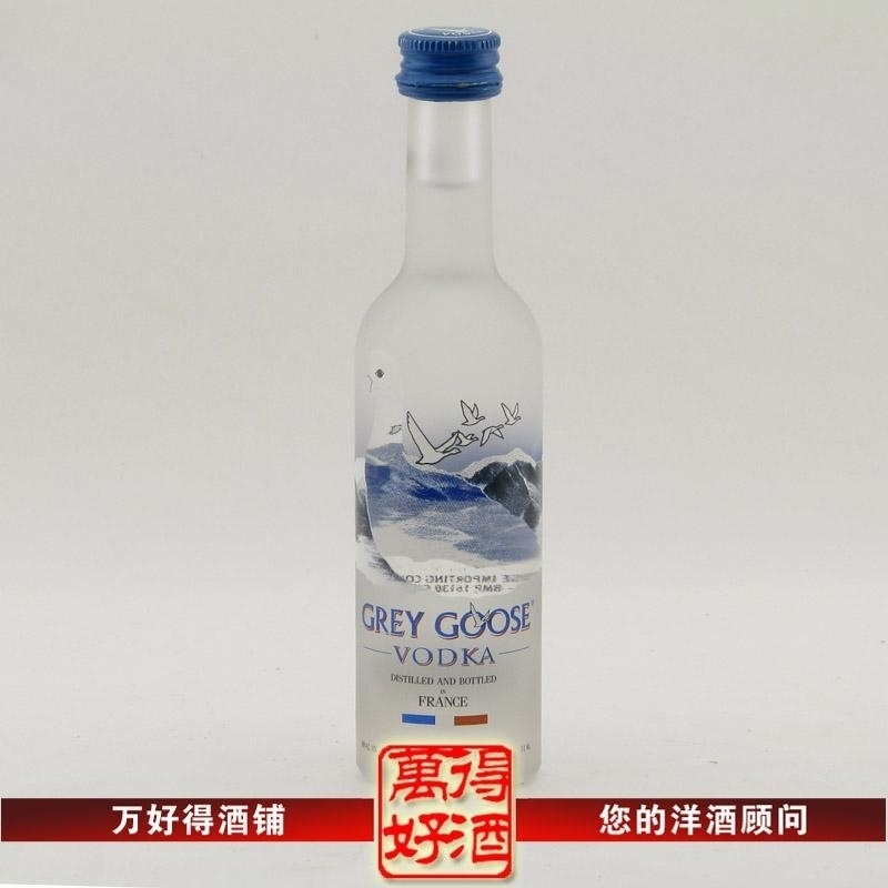 Водка/водка Grey Goose  50ml водка водка grey goose vodka 50ml
