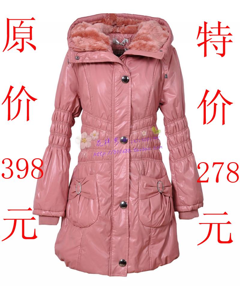цена  Женская утепленная куртка Yi Lin 71708  онлайн в 2017 году