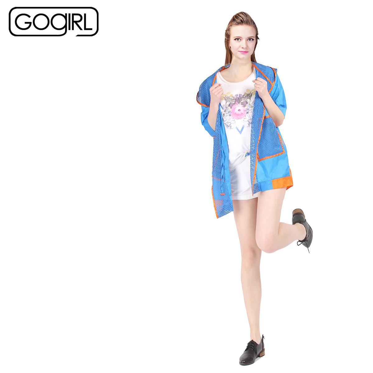 мочеприемник для водителей gogirl женский плащ Gogirl g2152a02 2015 798
