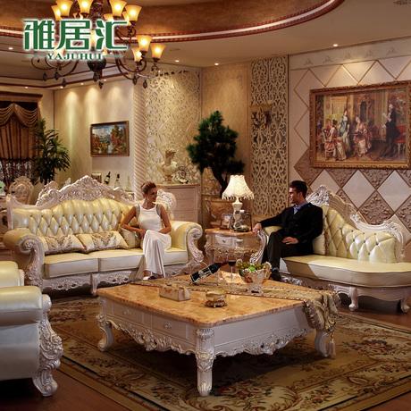 【真皮欧式沙发】_大户型欧式皮沙发图片
