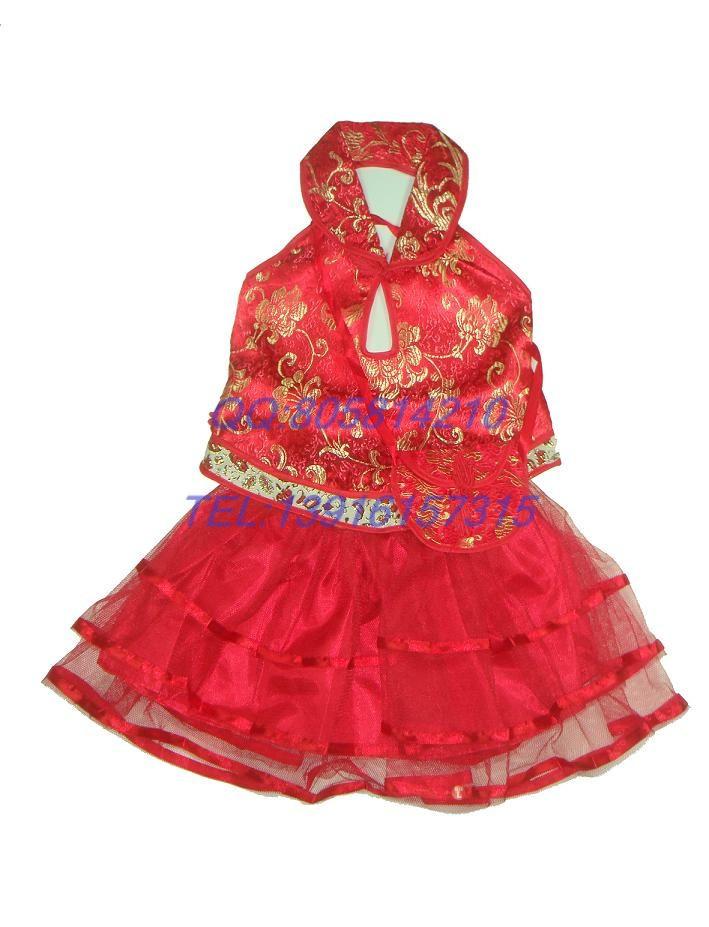 Детский костюм детский костюм озорного иванушки 34