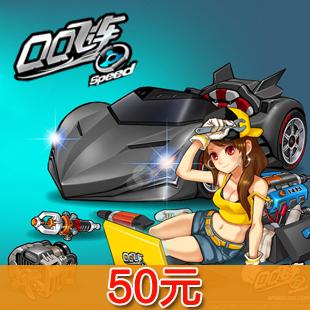 цены на Qq 50 5000 Qq Qq Qq в интернет-магазинах
