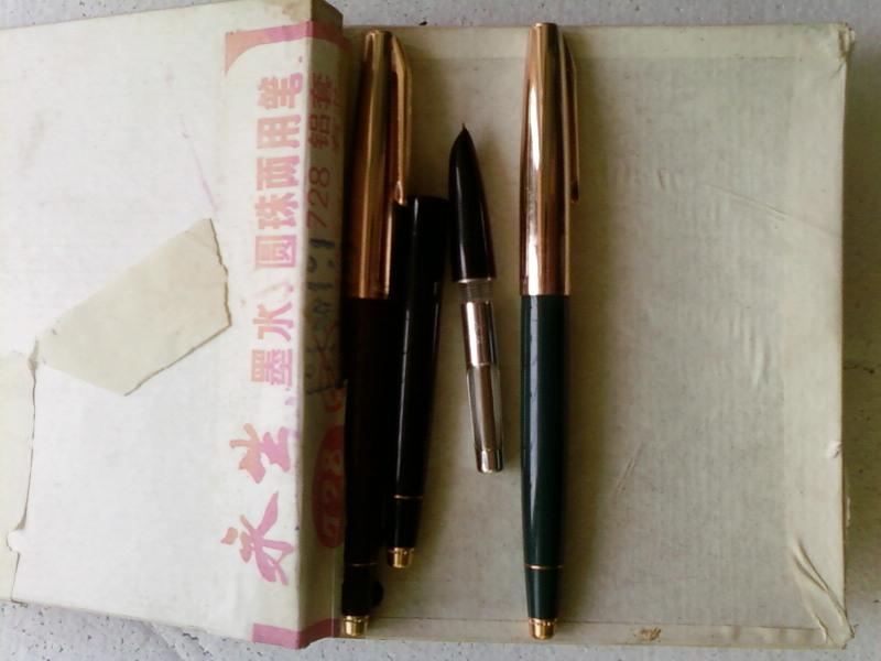Ручка перьевая Eosin  728 728