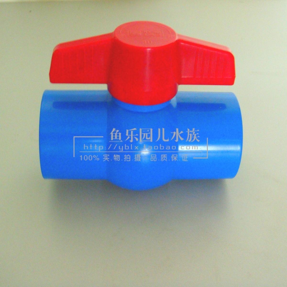 Аквариум Liansu  PVC-U 20mm