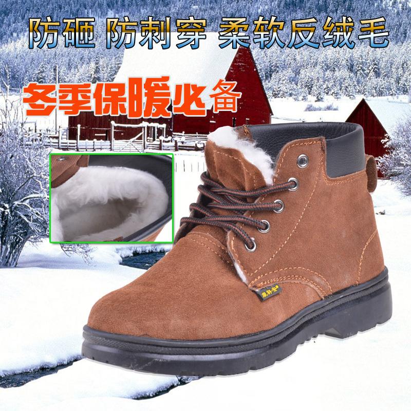 Защитная обувь Kang Hsuan On kang yi