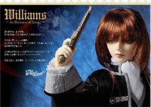 Кукла BJD VOLKS  SD17 Williams The Darkness Of Bjd/sd