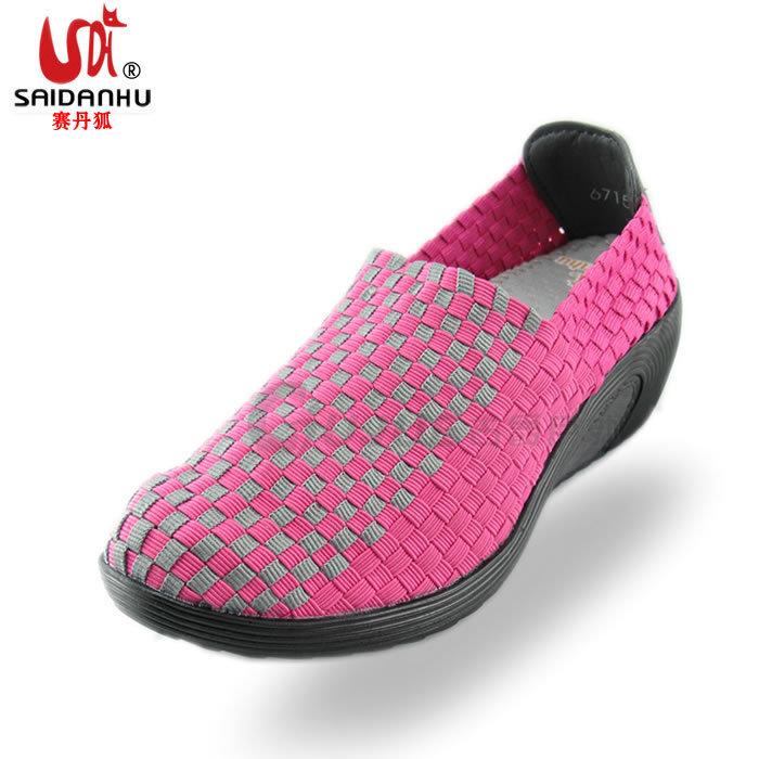 Мокасины, прогулочная обувь Jockey Dan Fox 6715