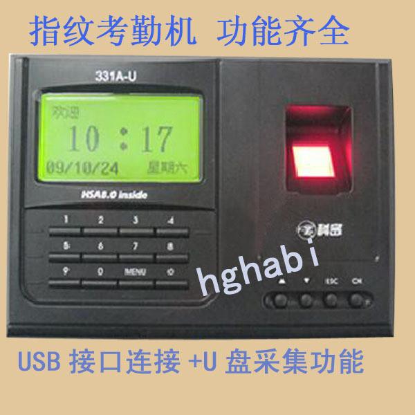 система-видеонаблюдения-331a-u-331au-u