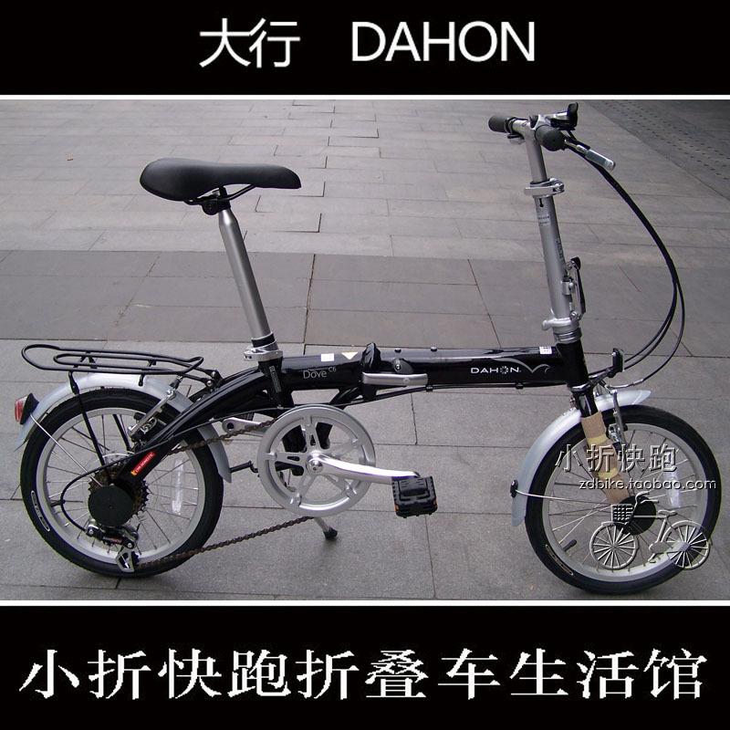 все цены на складной велосипед Dahon  Bya661 16 Shimano онлайн
