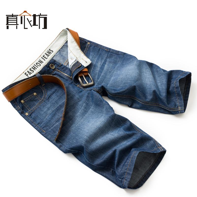 джинсы-мужские-true-fashion-mall-a1515