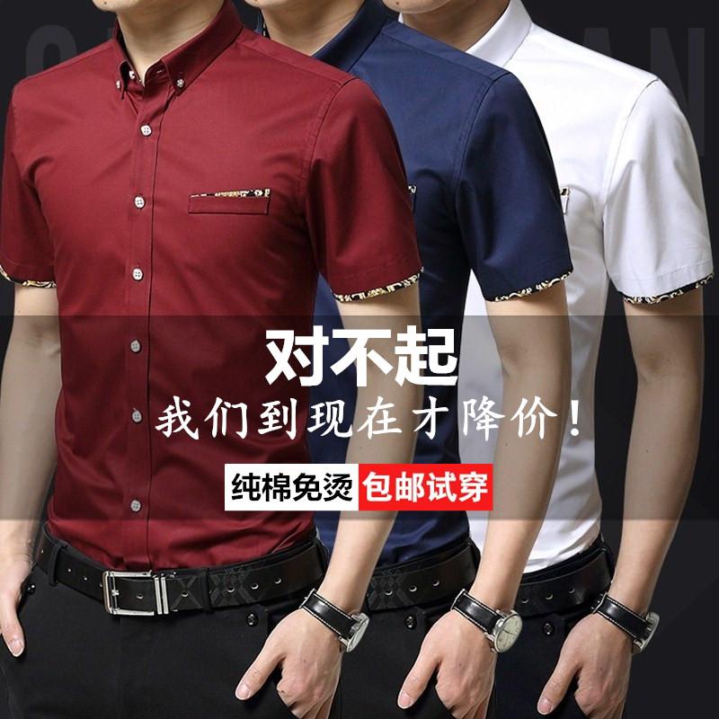 黑色衬衫 夏季男士短袖衬衫青年商务衬衣纯棉修身韩版职业上装半袖印花寸潮_推荐淘宝好看的黑色衬衫