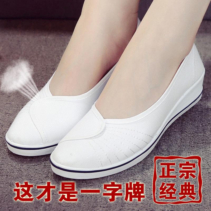 黑色坡跟鞋 护士鞋女2017新款韩版医院平底护士鞋黑色白色坡跟美容师工鞋浅口_推荐淘宝好看的黑色坡跟鞋