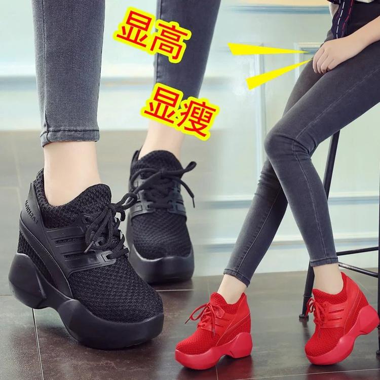 红色松糕鞋 2017秋季韩版新款内增高女鞋显瘦松糕厚底超高跟坡跟红色休闲网鞋_推荐淘宝好看的红色松糕鞋
