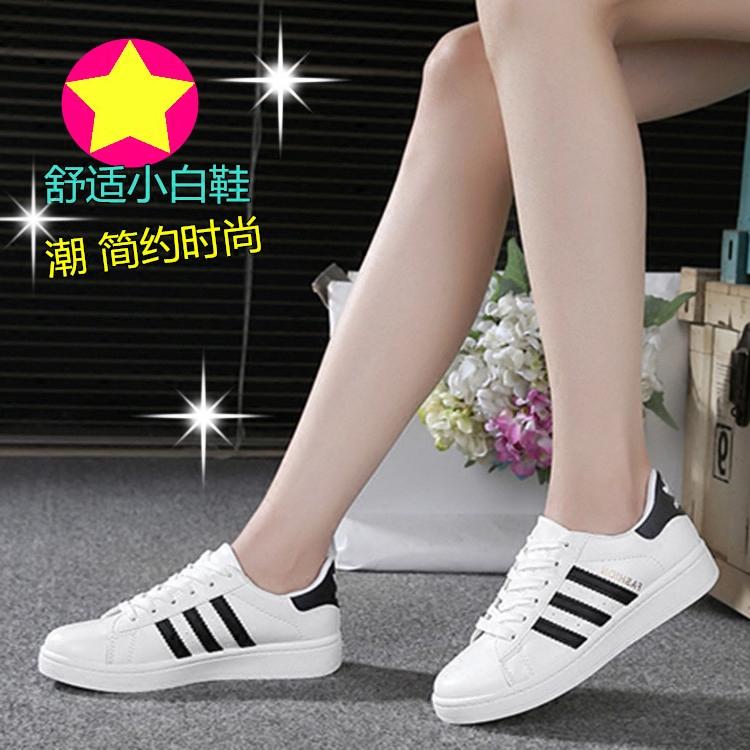 白色运动鞋 春秋高中学生运动鞋白色帆布鞋女韩版潮初中女生平底单鞋百搭球鞋_推荐淘宝好看的白色运动鞋