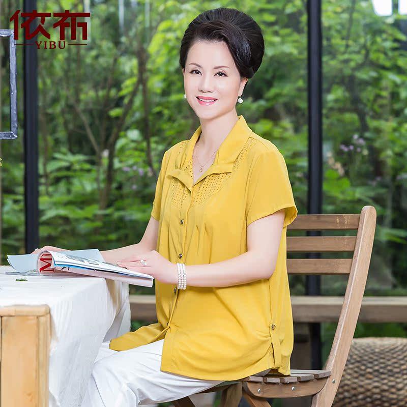 黄色衬衫 新品依布中老年女装妈妈装短袖衬衫中年夏装中老年人_推荐淘宝好看的黄色衬衫