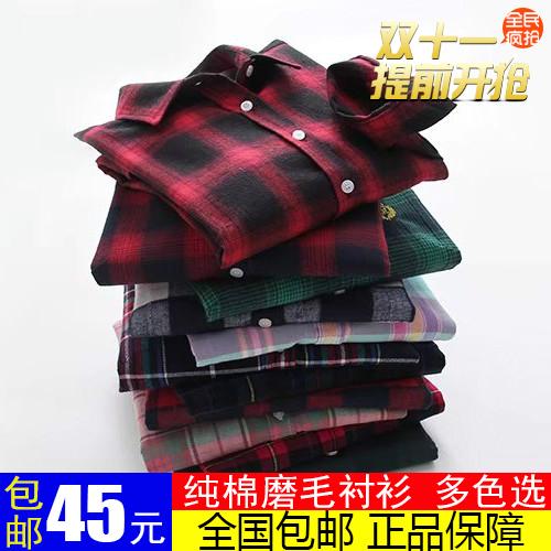 红色格子衬衫 格子磨毛衬衫女士长袖纯棉修身外套2017秋冬款打底衫韩版学生衬衣_推荐淘宝好看的女红色格子衬衫
