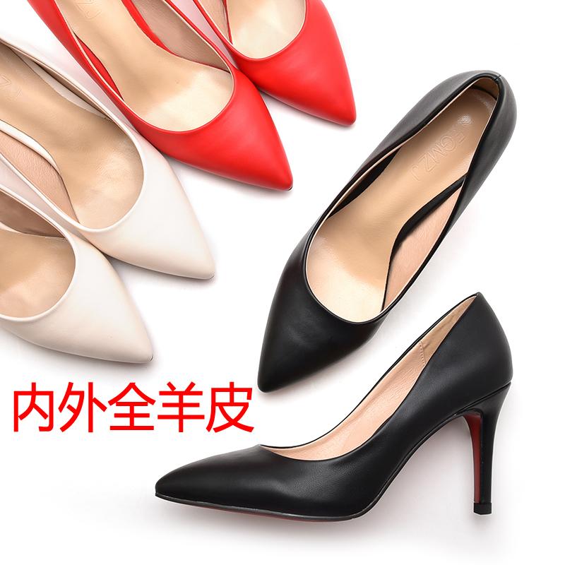 红色尖头鞋 优雅黑色职业高跟鞋细跟秋季真皮尖头羊皮女鞋中跟工作鞋红色单鞋_推荐淘宝好看的红色尖头鞋