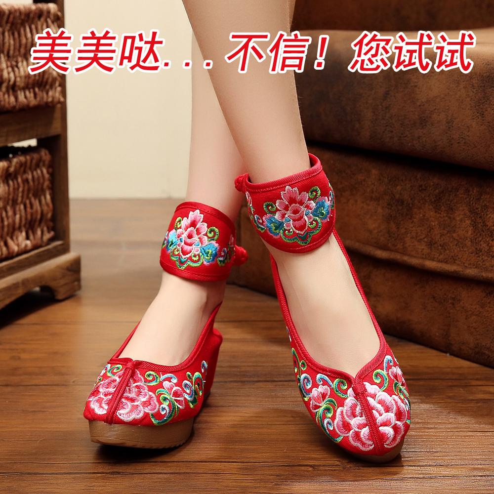 红色坡跟鞋 老北京坡跟布鞋内增高舞鞋秀禾服红色婚鞋民族风绣花鞋高跟单鞋女_推荐淘宝好看的红色坡跟鞋