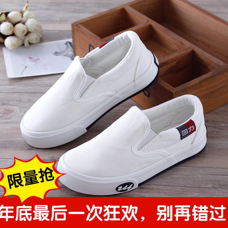 回力帆布鞋 回力童鞋儿童白色布鞋学生小白鞋男童一脚蹬帆布鞋女童春款鞋子新_推荐淘宝好看的女回力帆布鞋
