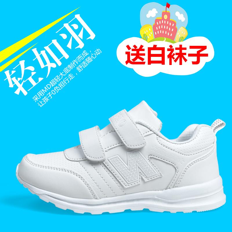 白色运动鞋 男童女童白色运动鞋儿童白波鞋舞蹈鞋透气板鞋学生鞋幼儿园小白鞋_推荐淘宝好看的白色运动鞋