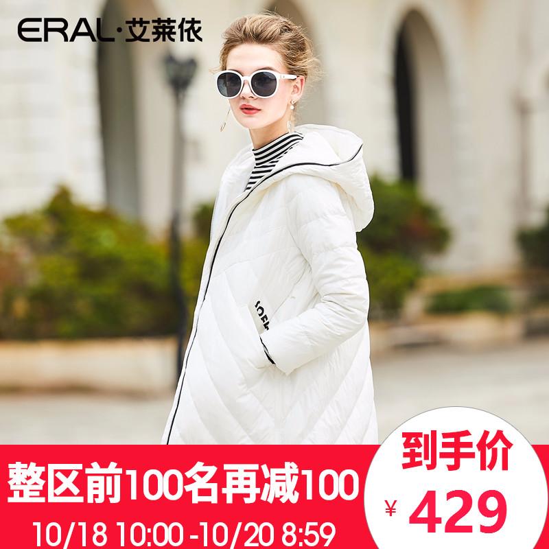 艾莱依羽绒服 ERAL艾莱依2017冬韩版口袋时尚羽绒服女中长款修身加厚16301-FDA_推荐淘宝好看的女艾莱依羽绒服