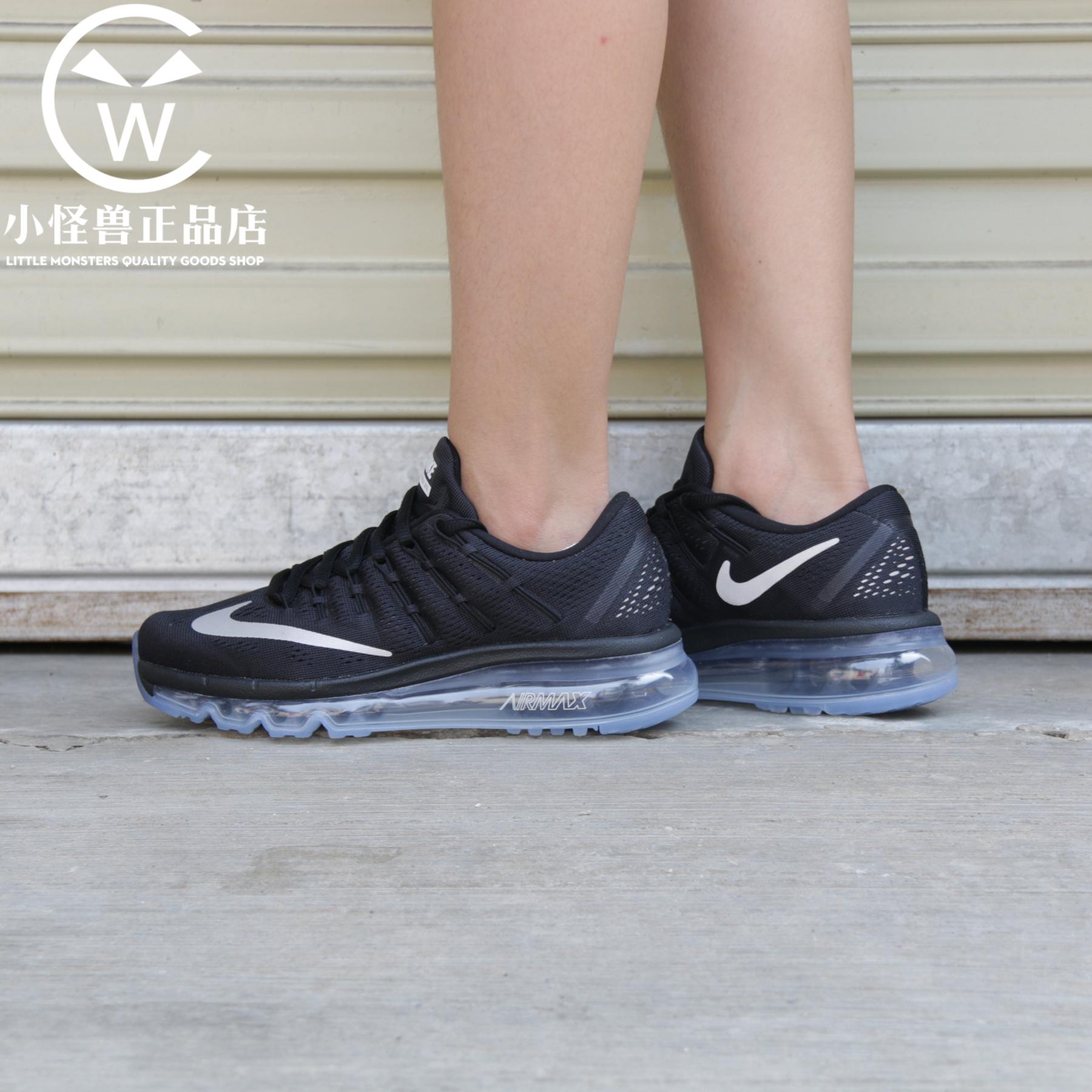 耐克运动鞋图片 Nike耐克 女子全掌气垫3M女跑步运动鞋 806772-001_推荐淘宝好看的女耐克运动鞋