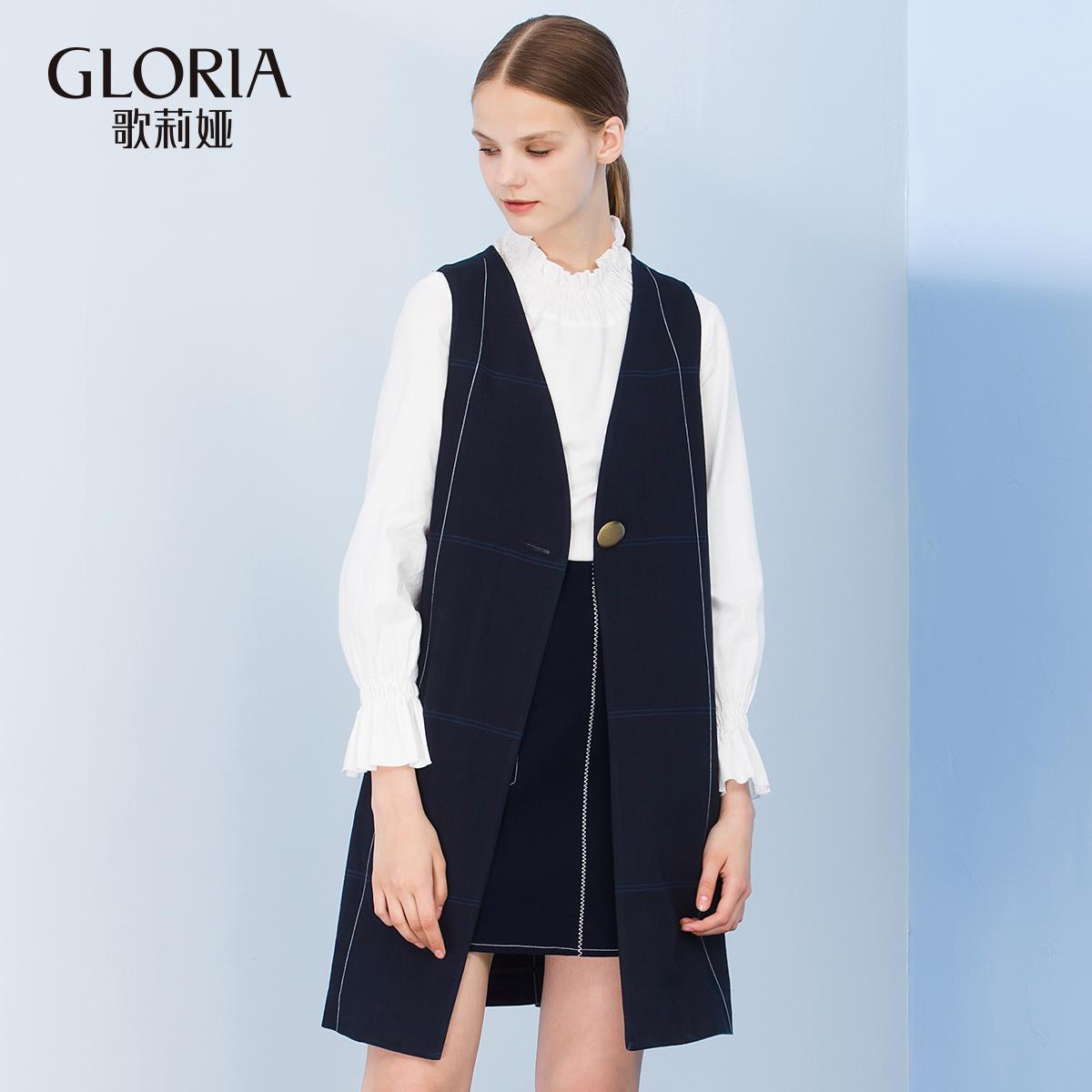歌莉娅女装 GLORIA歌莉娅2017大纽扣A型马甲外套 173J6A030_推荐淘宝好看的歌莉娅