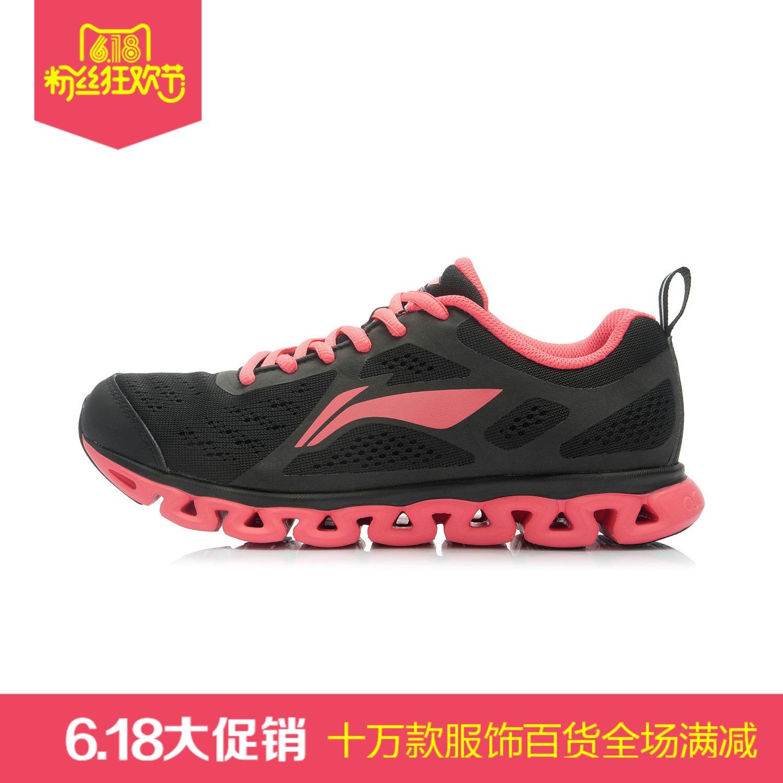 李宁女士运动鞋 李宁运动鞋跑步系列网面女鞋低帮减震ARHK004_推荐淘宝好看的女李宁女运动鞋