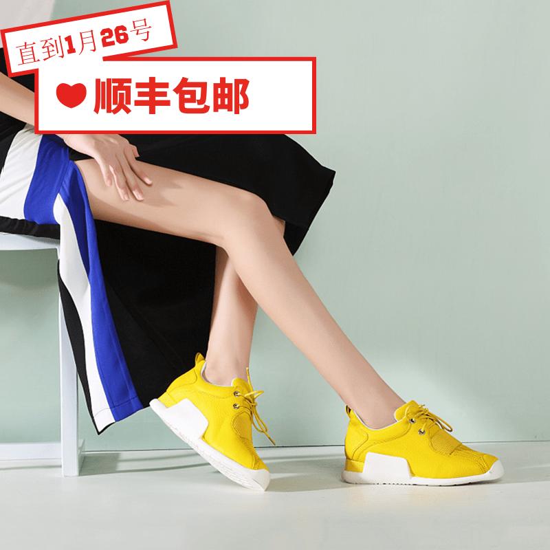 黄色平底鞋 柯玛妮克2017春季新款真皮系带运动休闲鞋平底方头黄色网布单鞋女_推荐淘宝好看的黄色平底鞋